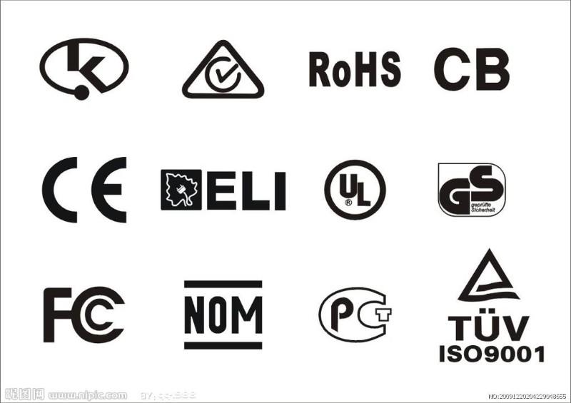 无线产品出口做什么认证
