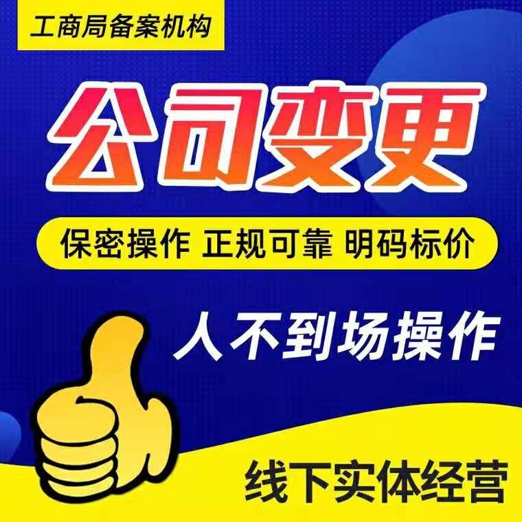 番禺区钟村市桥石基大岗税务咨询,财税疑难,注册代理记账