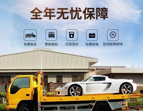 广州拖车救援,电瓶更换,紧急送油