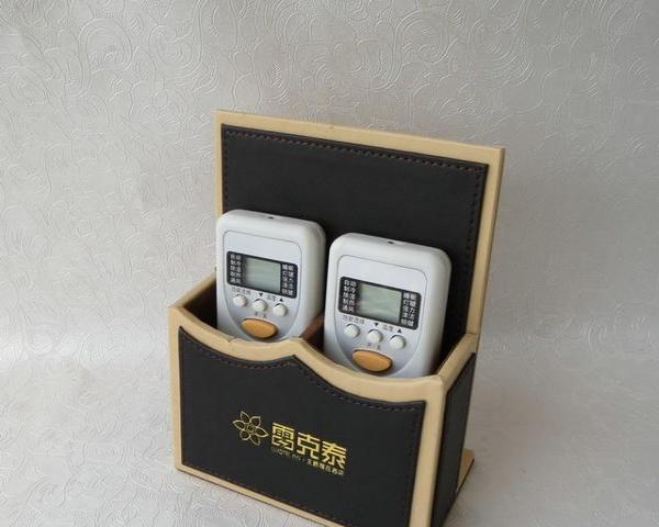 皮质遥控器收纳盒空调电视目录本纸巾盒遥控器夹