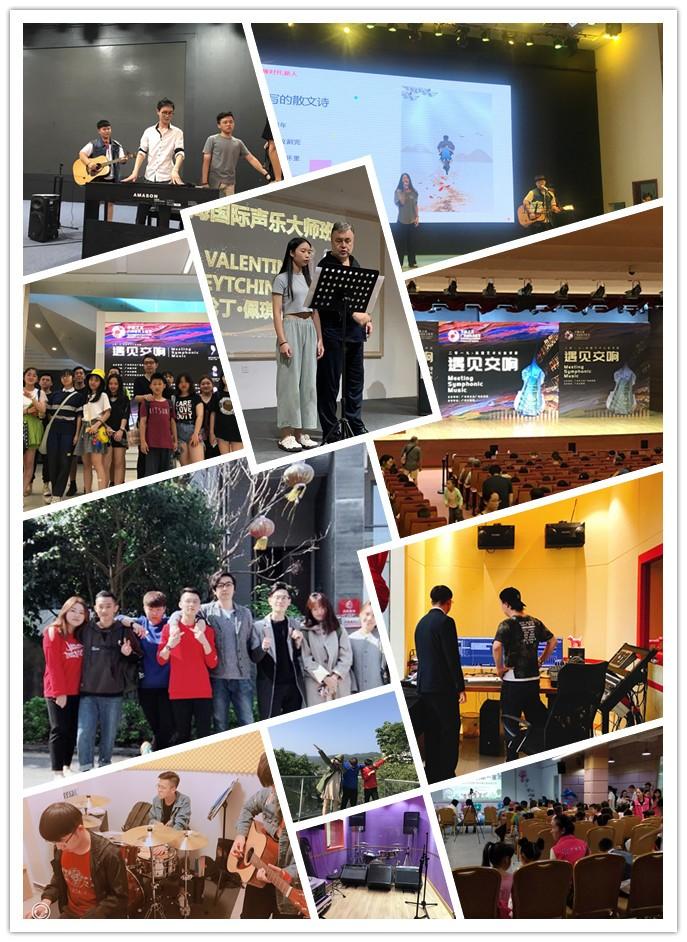 广州星海音乐高考艺考培训-星海教授1对1-提升重本率
