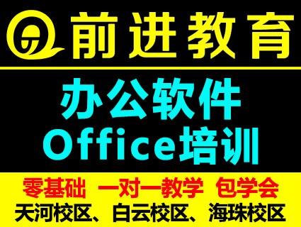 广州海珠区东晓电脑 平面设计 室内外设计培训