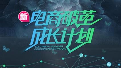 广州淘宝运营培训,多媒体运营培训,SEO培训