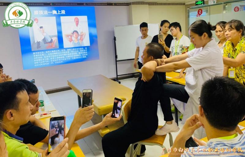 东莞中医理疗学习培训学校 中医推拿按摩零基础教学 免费考证