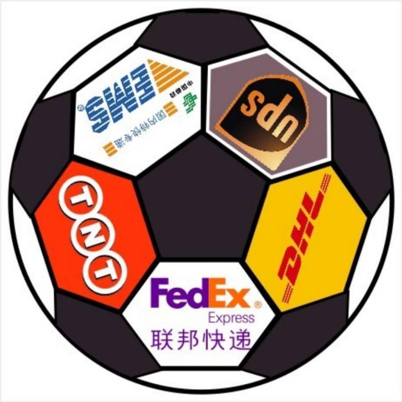 江西宜春UPS国际快递专寄口罩粉沫液体纯电池食品化妆品茶叶电