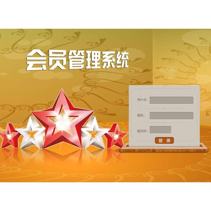光明新零售系统定制,分销系统开发,光明新零售APP软件