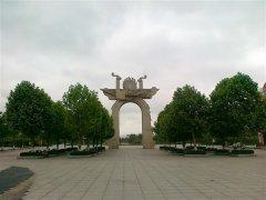宁波凤凰山海港主题乐园一日游