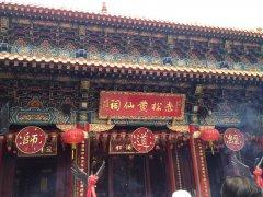 香港一地双飞四日游